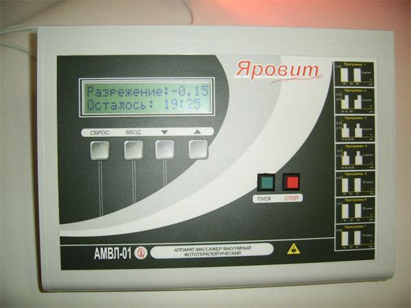 вакуум12