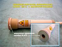 Накожный излучатель инфракрасного  лазера ИК-1  с магнитной насадкой